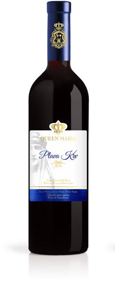 Plava Krv Classic Queen Maria Winery Demir Kapija
